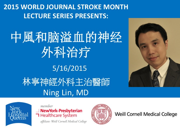 Dr  Lin Brings Stroke Awareness to Chinese Community | Weill Cornell
