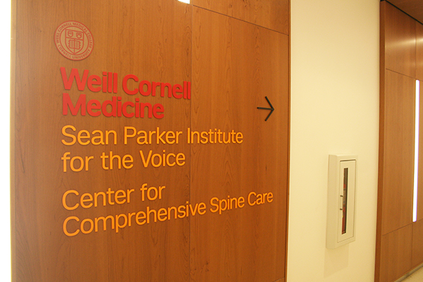 Vestibule: Weill Cornell Medicine Center for Comprehensive Spine Care