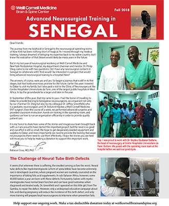 Weill Cornell Medicine Neurosurgical Training in Senegal 2018